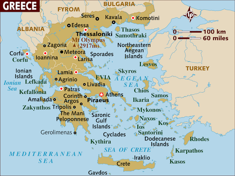 Greek Surnames last names place origin