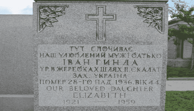Ukrainian Headstone