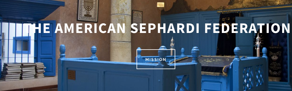 Screenshot from the American Sephardi Federation home page