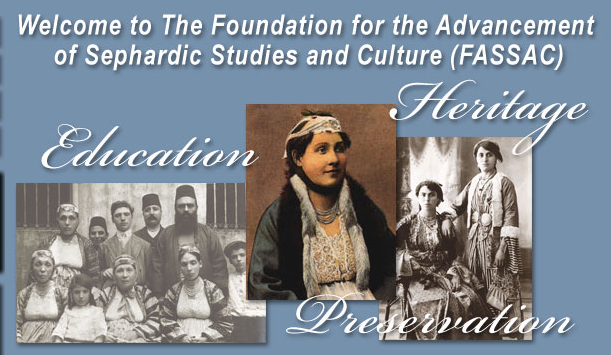 Screenshot from Foundation for the Advancement of Sephardic Studies and Culture home page