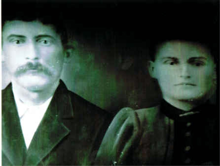 William R and Mary E Keeth.JPG