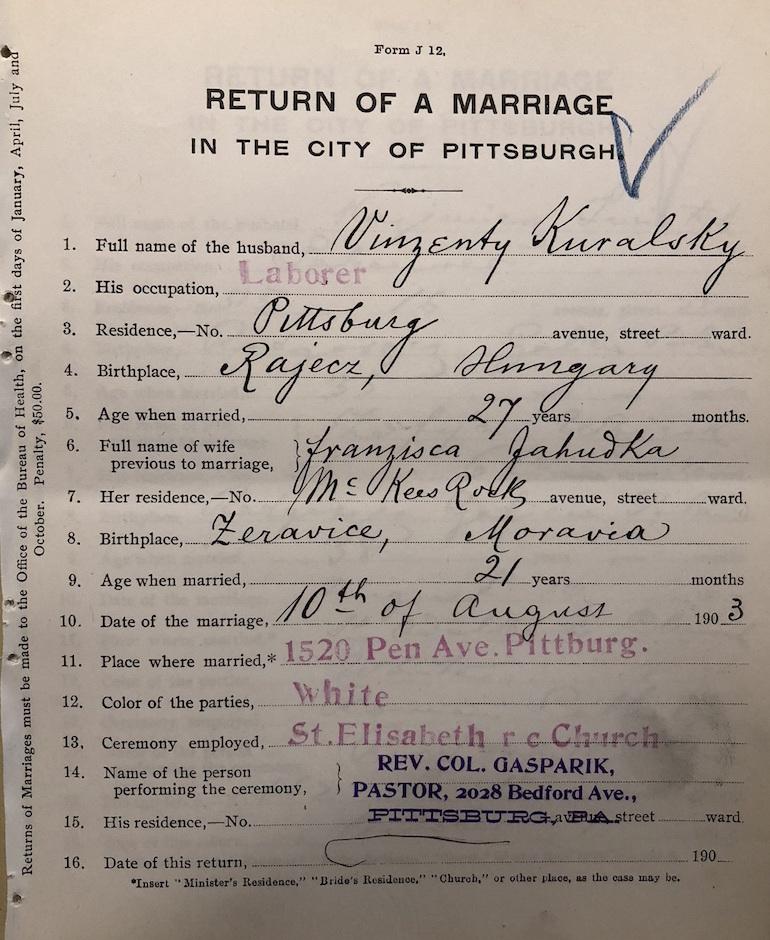 find ancestor origin records