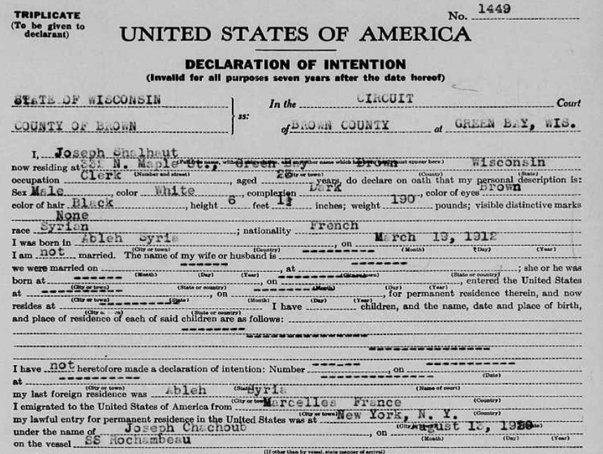 Tony Shalhoub's father naturalized in 1939, and his naturalization records contains several great details about his life.