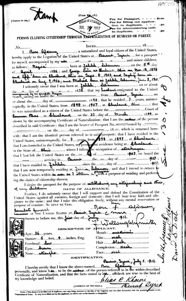 research passport applications